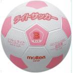 モルテン(Molten) ライトサッカー (ホワイト×ピンク) LSF3P