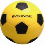 エバニュー(Evernew) ボール運動(遊び) ソフトサッカーボールPU20 ETA055