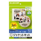 ELECOM(エレコム) CD/DVD用ジャケットキット EDT-SDVDSET