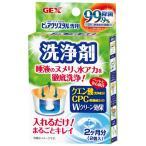 ジェックス(GEX) ピュアクリスタル洗浄剤