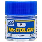 GSIクレオス Mr.カラー ブルー 10ml C5