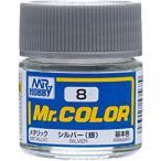 Mr.カラー シルバー 10ml C8