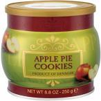 【ケース販売】【12個セット】コペンハーゲン アップルパイクッキー(缶) 250g