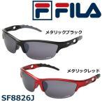 FILA フィラ ユニセックス スポーツサングラス SF8826J 976・メタリックブラック
