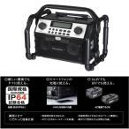 【数量限定特価】Panasonic(パナソニック) 充電ラジオ&ワイヤレススピーカー EZ37A2