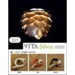 ELUX(エルックス) VITA (ヴィータ) Silvia mini Copper (シルヴィアミニコパー) 1灯ペンダントランプ 02031 WH(ホワイトコード)