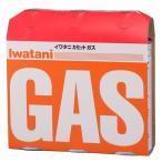 イワタニ(Iwatani) カセットガス オレンジ 3本組 CB-250-OR