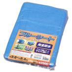 アイリスオーヤマ ブルーシート B20-3654 ブルー
