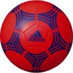 adidas(アディダス) タンゴ リフティング練習用ボール レッドー×ハイレスブルー AMST12R