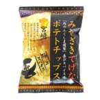 (ケース販売)(15個単位)宮崎ご当地 お土産 みやざきてげなポテトチップス 肉のふくしま謹製 喜びスパイス味