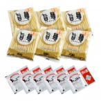 「旨麺」長崎ちゃんぽん 6食セット FNC-6