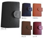 革小物 国産 革製カードケース (牛革・国産鞣し使用) カード20枚収納 ブラウン