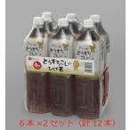 アイリスオーヤマ とうもろこしのひげ茶 6本セット CT-6 1500ml×6本×2セット(計12本)