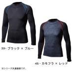BODY TOUGHNESS BTアウトラスト ロングスリーブ クルーネックシャツ M JW-540 38・ブラック×ブルー