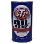 STP(エスティーピー) オイルトリートメント ガソリン車用 エンジンオイル添加剤 300ml S-10