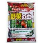 あかぎ園芸 野菜の土 カルシウム入 30L 4袋 (4939091333017)