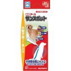 薬用アースサンスポット 大型犬用 3.2g