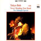 【希少盤】東京ボブ・ウィズ・ネヴァー・メンディング・ツアー・バンド / 夜のうた ザ・ミッドナイト・スペシャル