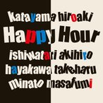 �һ�������������ע�����������̫��� / Happy Hour