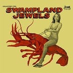 V.A. / スワンプランド・ジュエルズ Swampland Jewels