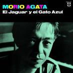 あがた森魚 / バンドネオンの豹(ジャガー)と青猫 :CD(Original recording remastered)