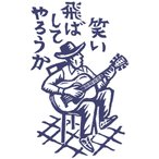金森幸介 「50+1」 2009.04.25+26 / BOX 5枚組 / ホイホイレコードだけ販売:男性SSW