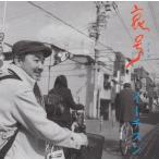 李知承(イー・チスン) / 哀号アイゴ :ココだけ販売 限定20枚