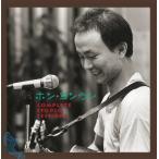 ホン・ヨンウン/ コンプリート・スタジオ・セッションズ BOXセット:ホイホイレコードオリジナル:男性SSW