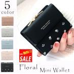 財布 レディース 三つ折り ミニ財布 がま口 スナップ ボタン 二つ折り財布 コンパクト カード収納 選べる 5色 送料無料 SALE