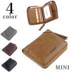 二つ折り 財布 メンズ ラウンド ファスナー コンパクト カード収納 小銭入れ ミニ財布 選べる 4色