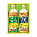 日清 ヘルシーオイルギフトセット OP-10