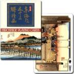 【浮世絵の傑作をトランプで】東海道五十三次