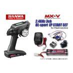 SANWA 2.4GHz 電動RCカー用 スタートセット
