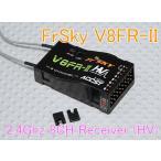 FrSky V8FR-II 2.4Ghz 8CH受信機 (HV)