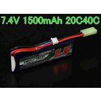 S電動ガンTurnigy nano-tech 7.4V 1500mAh 20C40Cリポ です。