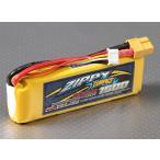 Compact 11.1V 1500mAh 25C35C ZIPPY リポ リチウムポリマーバッテリーです。