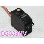 Corona DS538HV デジタル サーボ メタルギア