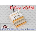 FrSky VD5M 2.4Ghz 5CH マイクロ 受信機 w/テレメトリー