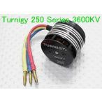Turnigy 250 Series 3600KV ブラシレスモーター