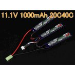 N電動ガンTurnigy nano-tech 11.1V 1000mAh 20C40C