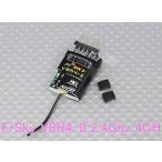 FrSky V8R4-II 2.4Ghz 4CH 受信機 レシーバー