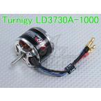 Turnigy LD3730A-1000 ブラシレスモーター 1000kv