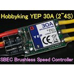 YEP 30A アンプ(2~4S) ブラシレス用 SBEC Hobbyking
