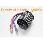 Turnigy 450 Series 3800KV ブラシレスモーター