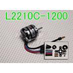 Turnigy L2210C-1200 ブラシレスモーター (150w)