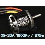 NTM Prop Drive 35-36A 1800kv ブラシレスモーター