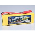 Compact 14.8V 2700mAh 25C35C ZIPPY リポ リチウムポリマーバッテリーです。