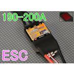 Hobbyking 190-200A アンプ ESC ブラシレス用