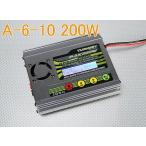 Turnigy A-6-10 200W バランス 充電器 放電器