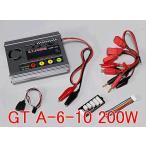 GT POWER 200W バランス 充電器 A-6-10
